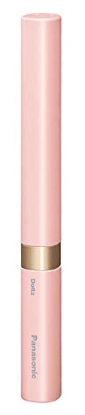 マイクロフォン写真を描く一流パナソニック 電動歯ブラシ ポケットドルツ 極細毛タイプ ペールピンク EW-DS42-PP