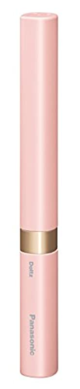 のど取るに足らない架空のパナソニック 電動歯ブラシ ポケットドルツ 極細毛タイプ ペールピンク EW-DS42-PP