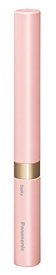 広まったレイアウト内陸パナソニック 電動歯ブラシ ポケットドルツ 極細毛タイプ ペールピンク EW-DS42-PP