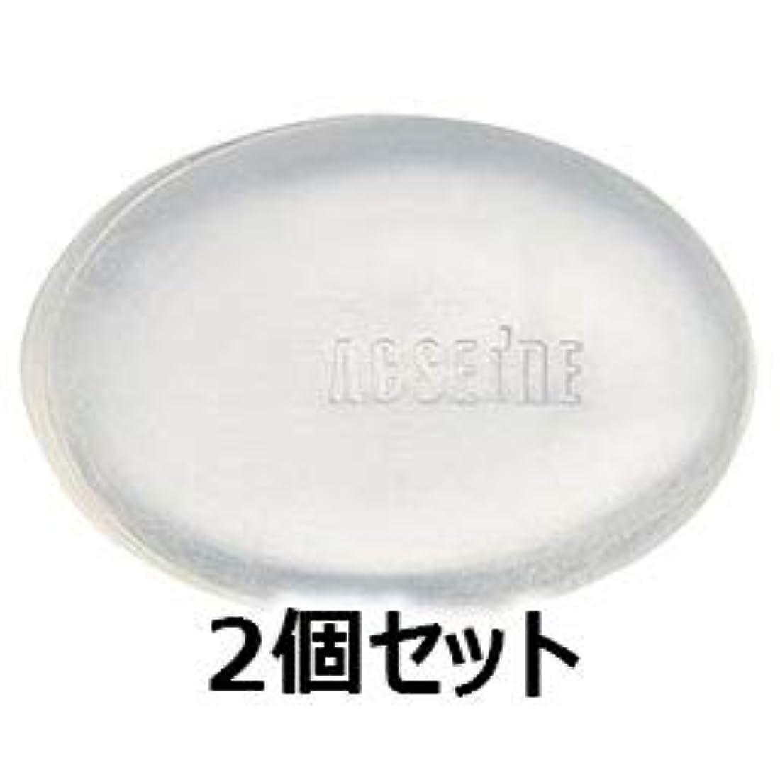 コンドーム概して海外でアクセーヌ フェイシャルソープ AD 2個セット