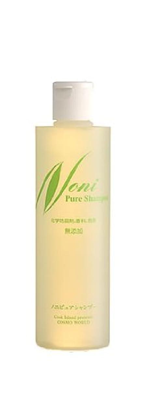 ヒント耐えられる役立つ天然の潤い成分配合【ノニピュアシャンプー】髪と地肌にやさしくノンシリコン 300ml