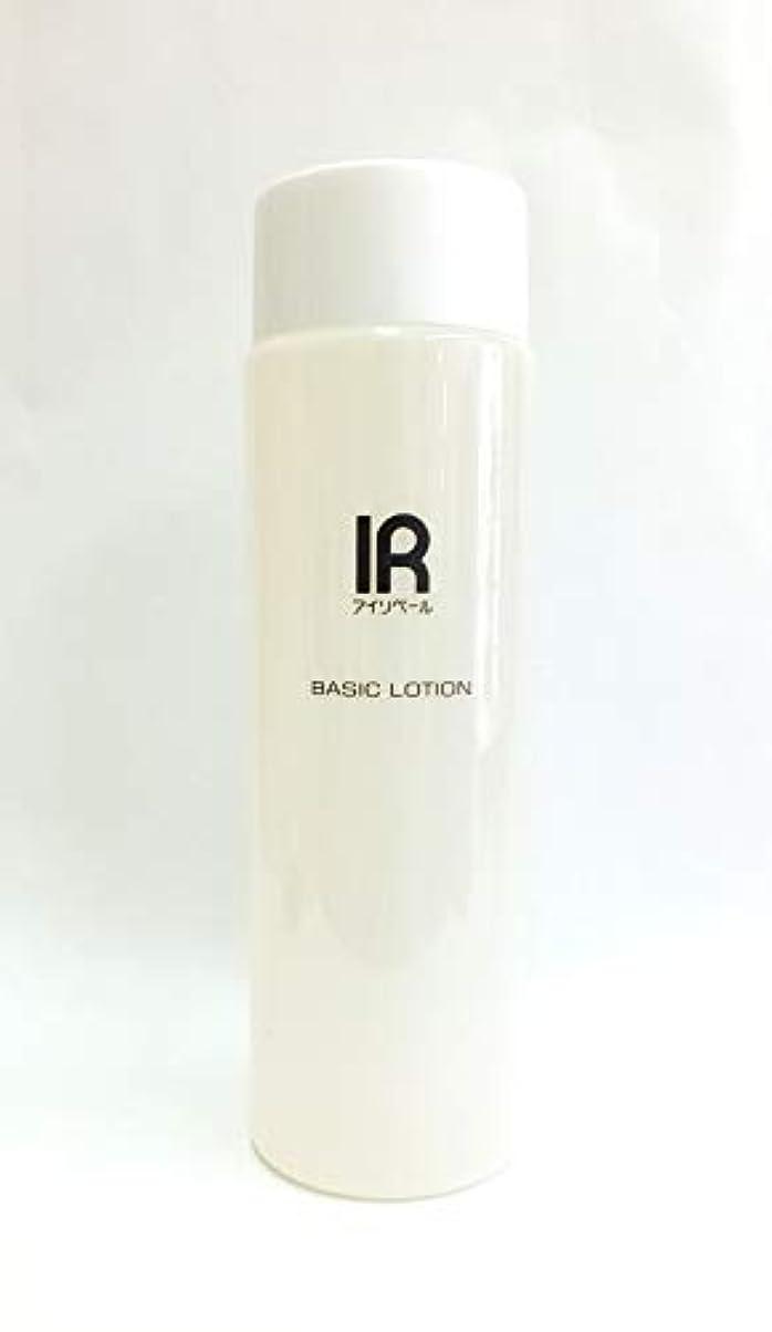 蛇行困った写真のIR アイリベール化粧品 ベーシックローション(化粧水) 210ml