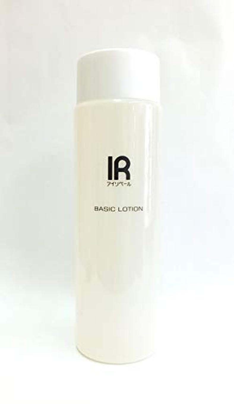 シャツ調停する行商IR アイリベール化粧品 ベーシックローション(化粧水) 210ml