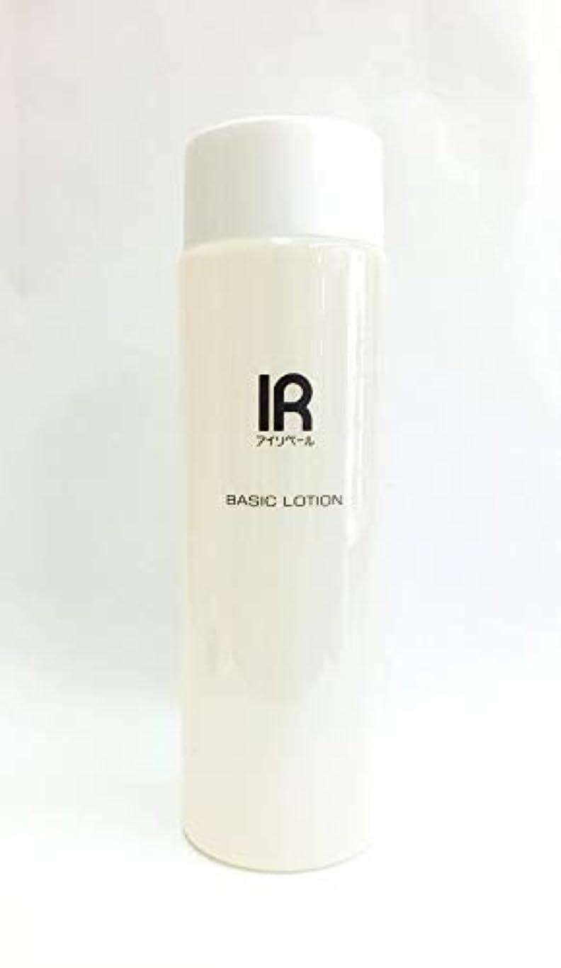 特性セントエスカレーターIR アイリベール化粧品 ベーシックローション(化粧水) 210ml