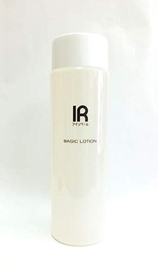 耐久ポスター尽きるIR アイリベール化粧品 ベーシックローション(化粧水) 210ml