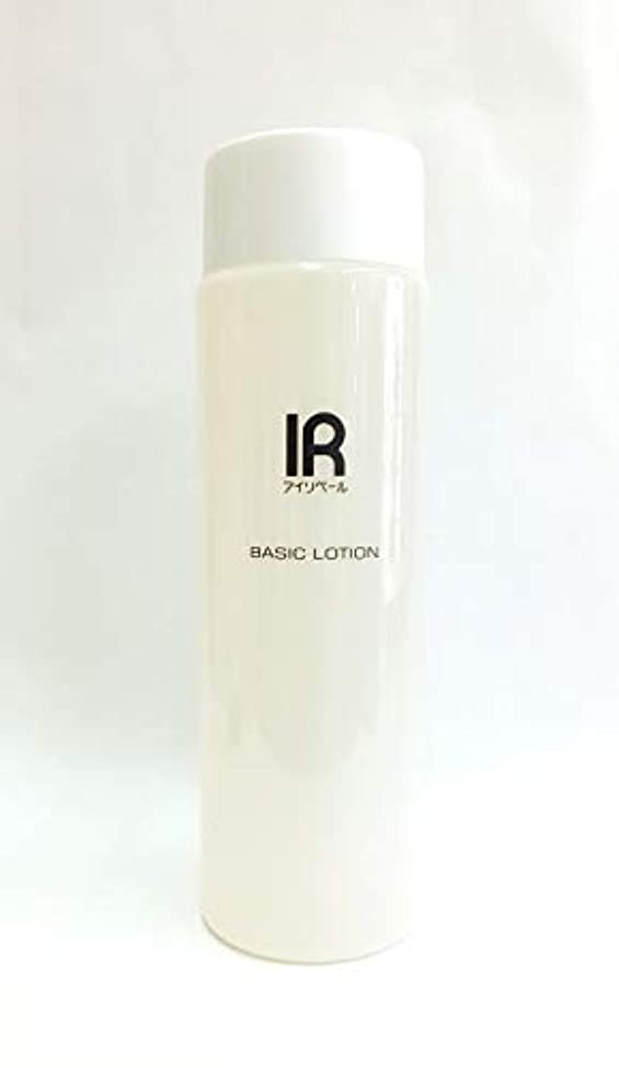 タオル滅多赤道IR アイリベール化粧品 ベーシックローション(化粧水) 210ml