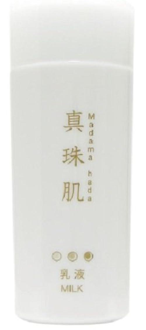シェルタープラスシェード真珠肌(まだまはだ) パールミルク(乳液) 120ml