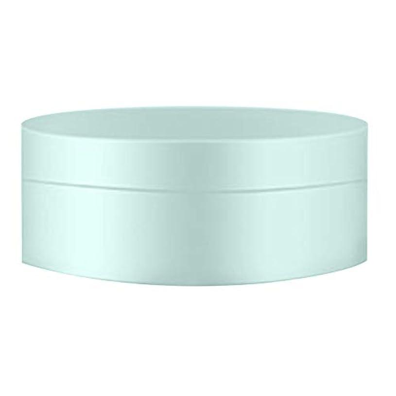 無許可レスリング強化Vi.yo 小分け容器 コスメ用詰替え容器 パウダーボックス 携帯便利 出張 旅行用品 5g グリーン