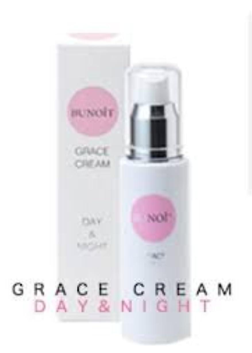 傭兵白いクリームブノワ株式会社 BUNOiT GRACE CREAM 48g