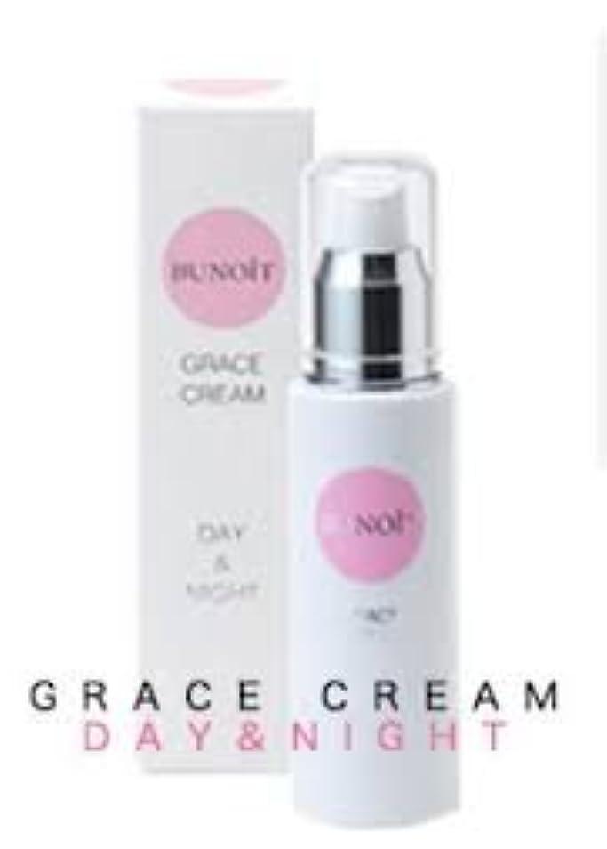 ブノワ株式会社 BUNOiT GRACE CREAM 48g