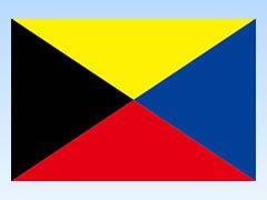 Z旗[テトロン 100×150cm]
