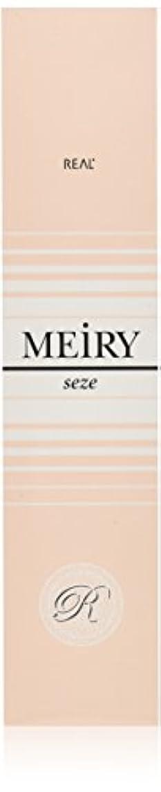 なぜならガレージ疎外するメイリー セゼ(MEiRY seze) ヘアカラー 1剤 90g 4WB