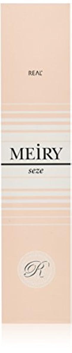 クライマックスほかにぶどうメイリー セゼ(MEiRY seze) ヘアカラー 1剤 90g 4WB