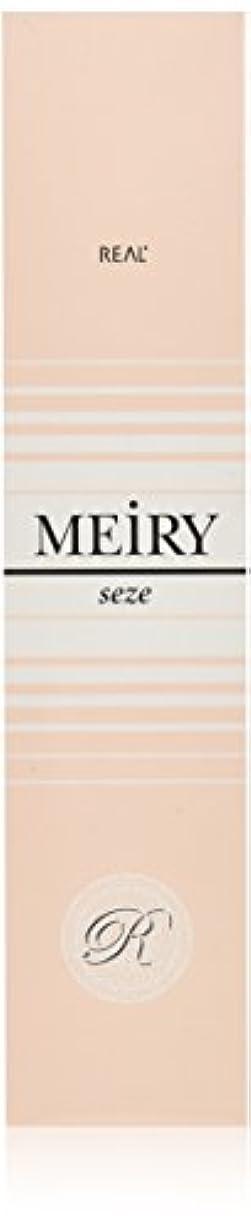 原子ヘルシー悪質なメイリー セゼ(MEiRY seze) ヘアカラー 1剤 90g 4WB
