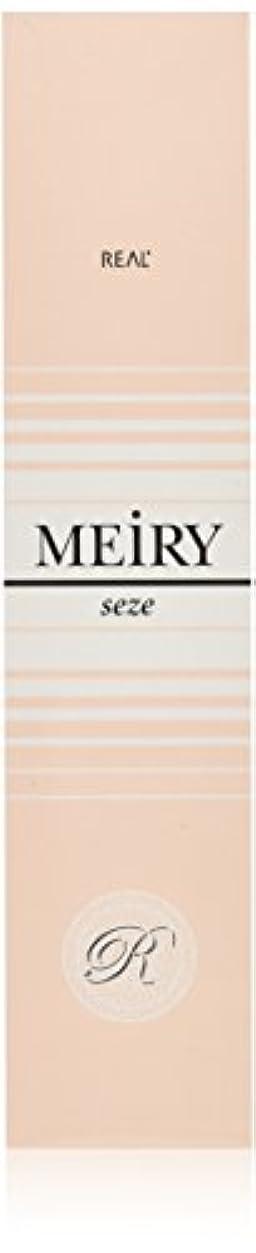 かりて着実に話すメイリー セゼ(MEiRY seze) ヘアカラー 1剤 90g 4WB