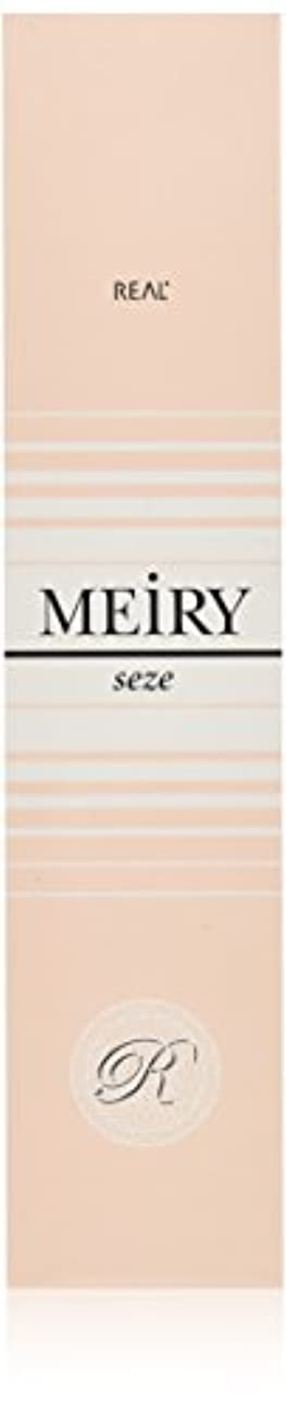 追放するモロニックご意見メイリー セゼ(MEiRY seze) ヘアカラー 1剤 90g 4WB