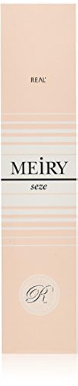 ロッカー町食料品店メイリー セゼ(MEiRY seze) ヘアカラー 1剤 90g 4WB
