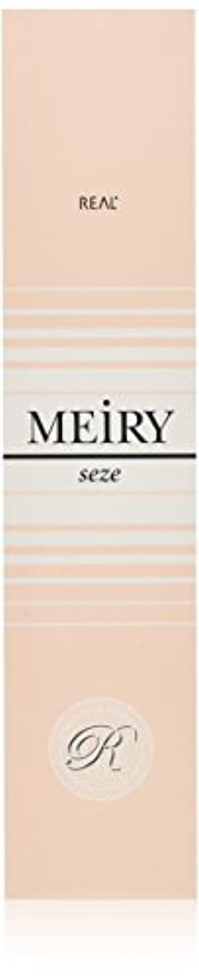 大陸任命するアルプスメイリー セゼ(MEiRY seze) ヘアカラー 1剤 90g 4WB