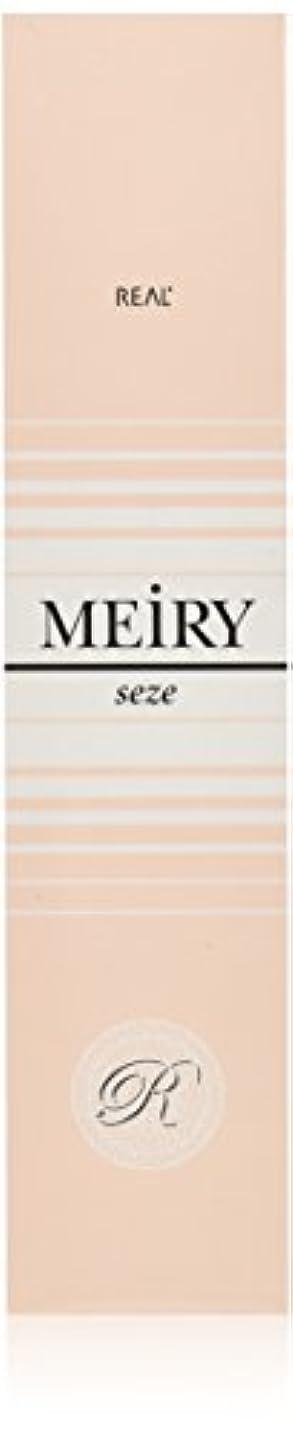 静かにオリエンタルスリーブメイリー セゼ(MEiRY seze) ヘアカラー 1剤 90g 4WB