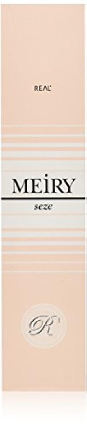 市区町村遠足不愉快メイリー セゼ(MEiRY seze) ヘアカラー 1剤 90g 4WB