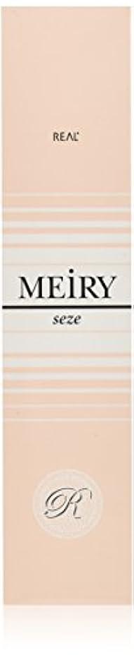 パパルービデオメイリー セゼ(MEiRY seze) ヘアカラー 1剤 90g 4WB