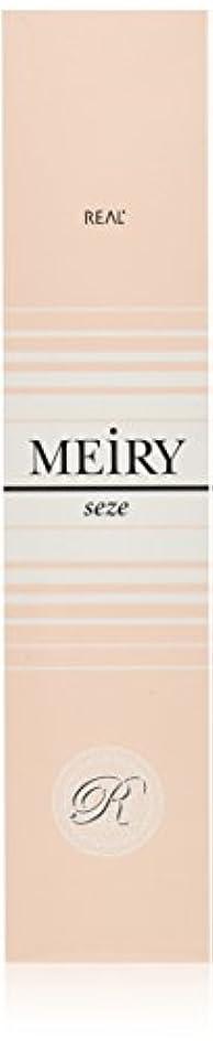 内陸体現する効能メイリー セゼ(MEiRY seze) ヘアカラー 1剤 90g 4WB