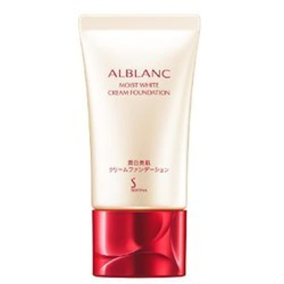 普遍的な非難する必要条件ソフィーナ アルブラン潤白美肌 クリームファンデーション 【ベージュオークル03】