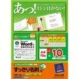 maxell インクジェットプリンタ対応 すっきり名刺カード(再生紙) A4 両面印刷 10面 白 10枚入 EJ21131D2D-10B