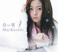 Soundtrack by De-Lovely (2004-12-01)
