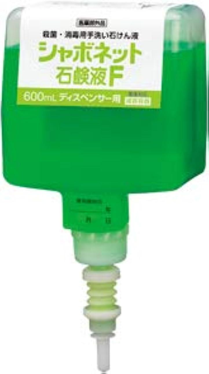 シャボネットF 600mL UD-8600S-PHJ,MD-8600S-PHJ専用×6本