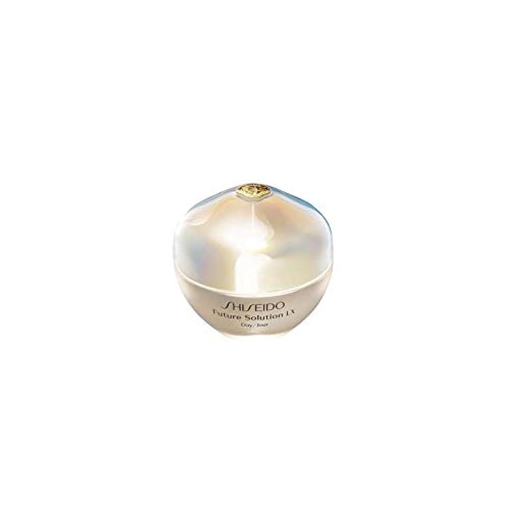 未亡人スクリーチ実質的に[Shiseido] 資生堂Sfs Lx合計保護クリーム(50Ml)中 - Shiseido Sfs Lx Total Protective Cream (50ml) [並行輸入品]
