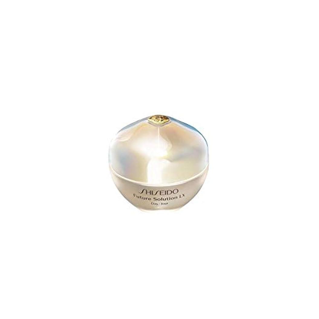 王女天才後方[Shiseido] 資生堂Sfs Lx合計保護クリーム(50Ml)中 - Shiseido Sfs Lx Total Protective Cream (50ml) [並行輸入品]