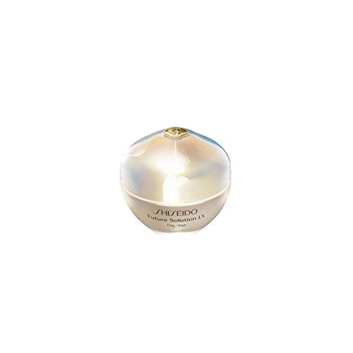 給料五十熟練した[Shiseido] 資生堂Sfs Lx合計保護クリーム(50Ml)中 - Shiseido Sfs Lx Total Protective Cream (50ml) [並行輸入品]