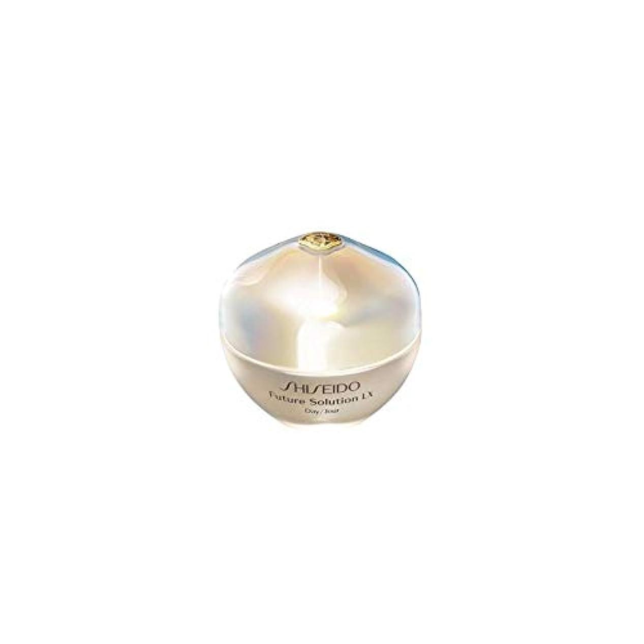 発掘する治世アレルギー性[Shiseido] 資生堂Sfs Lx合計保護クリーム(50Ml)中 - Shiseido Sfs Lx Total Protective Cream (50ml) [並行輸入品]