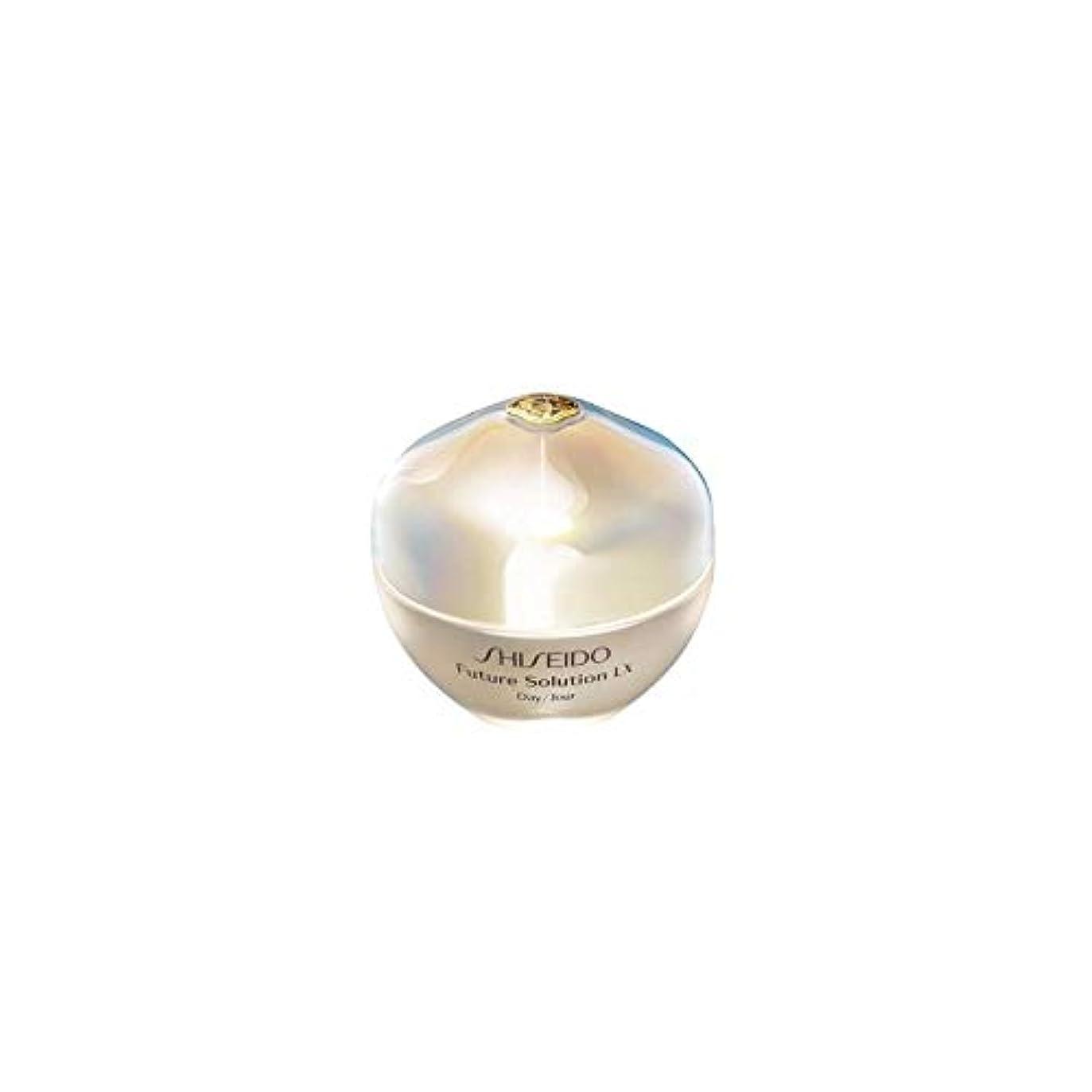 勇気ボイコット記念品[Shiseido] 資生堂Sfs Lx合計保護クリーム(50Ml)中 - Shiseido Sfs Lx Total Protective Cream (50ml) [並行輸入品]