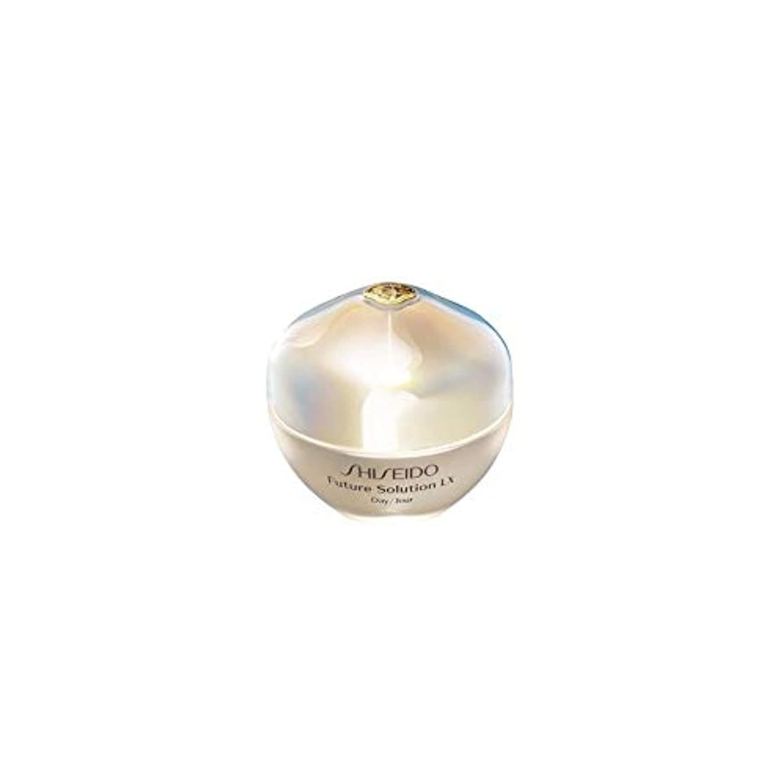 デッドターミナルバランスのとれた[Shiseido] 資生堂Sfs Lx合計保護クリーム(50Ml)中 - Shiseido Sfs Lx Total Protective Cream (50ml) [並行輸入品]