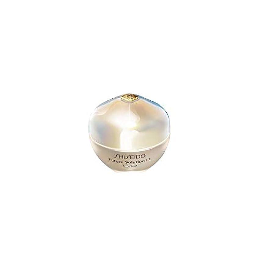 アリス発生するライン[Shiseido] 資生堂Sfs Lx合計保護クリーム(50Ml)中 - Shiseido Sfs Lx Total Protective Cream (50ml) [並行輸入品]