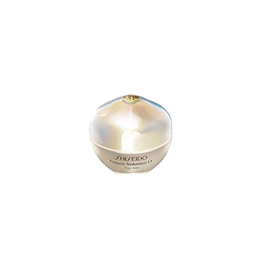 [Shiseido] 資生堂Sfs Lx合計保護クリーム(50Ml)中 - Shiseido Sfs Lx Total Protective Cream (50ml) [並行輸入品]