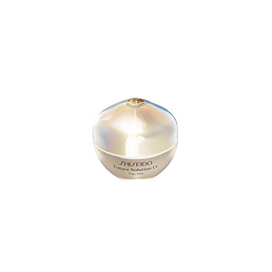 困惑したであることマニア[Shiseido] 資生堂Sfs Lx合計保護クリーム(50Ml)中 - Shiseido Sfs Lx Total Protective Cream (50ml) [並行輸入品]