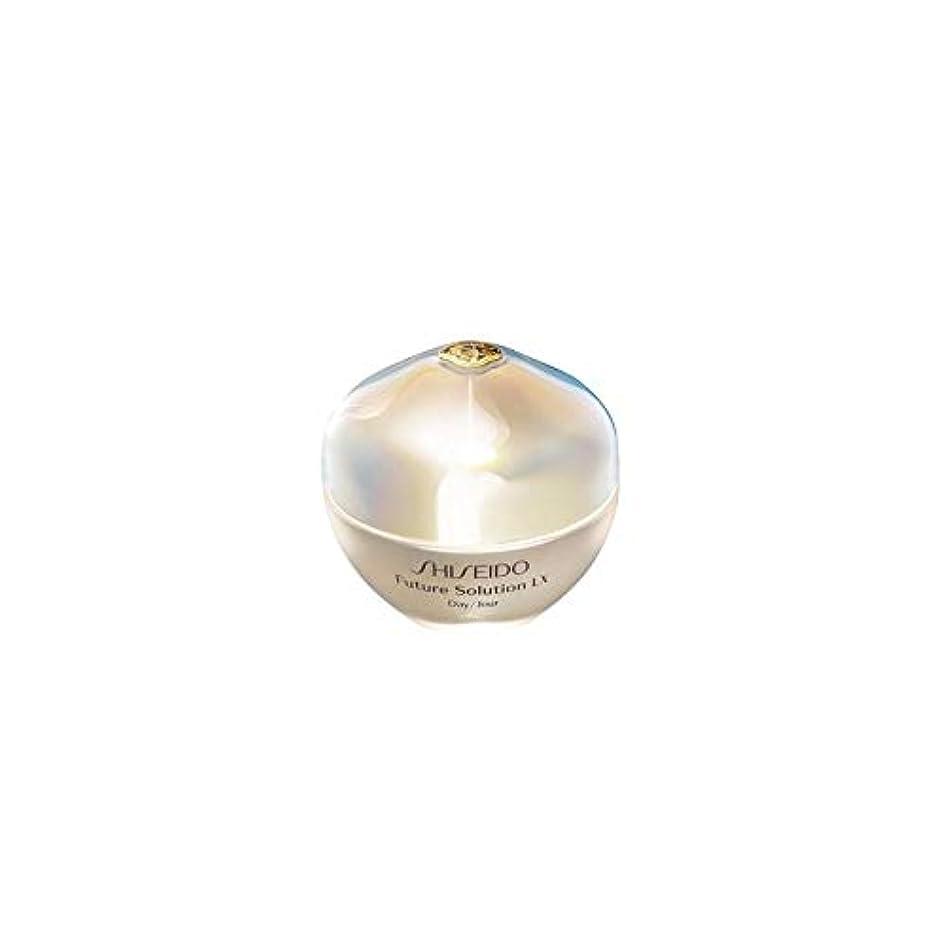 冊子ヒールレトルト[Shiseido] 資生堂Sfs Lx合計保護クリーム(50Ml)中 - Shiseido Sfs Lx Total Protective Cream (50ml) [並行輸入品]