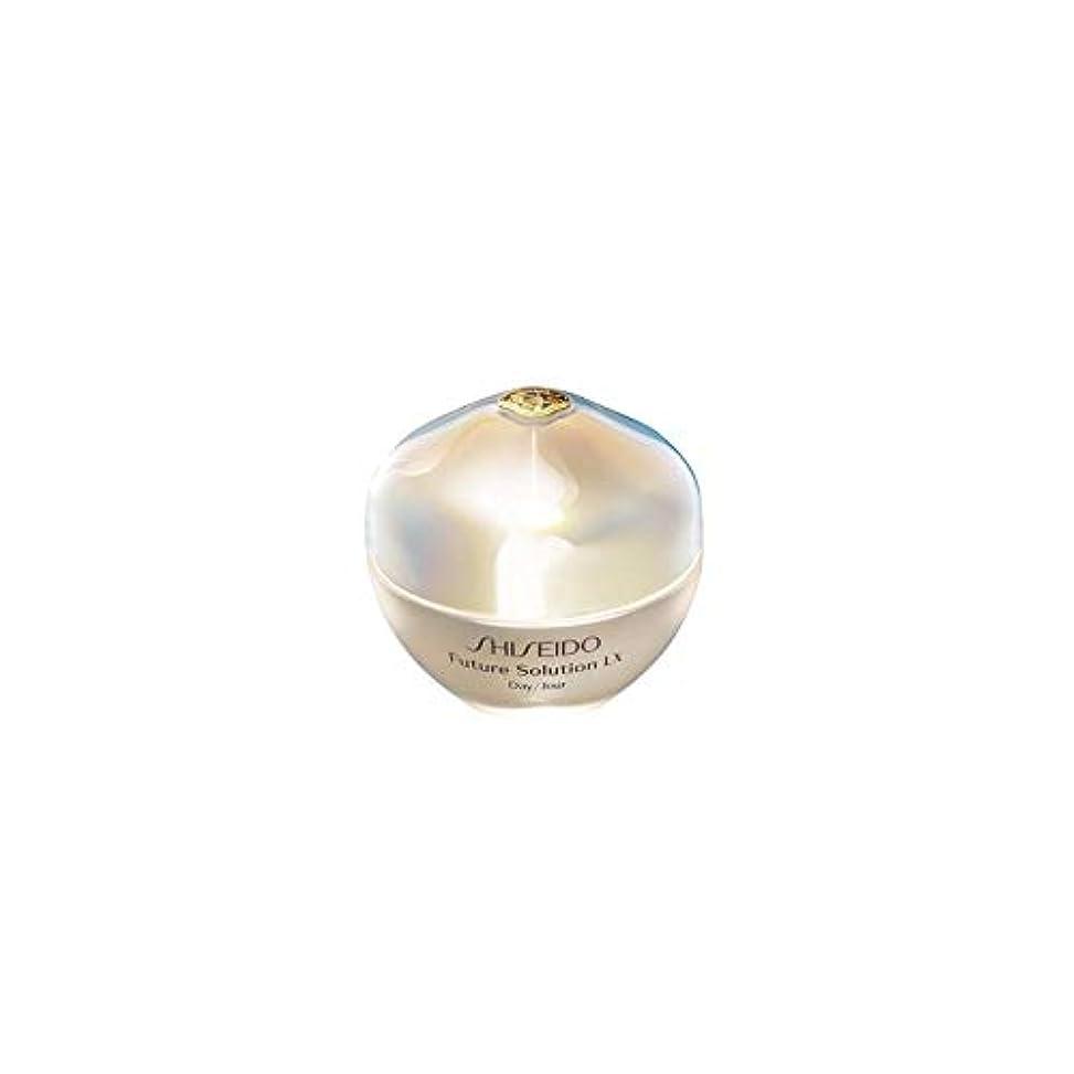 そう隣接手つかずの[Shiseido] 資生堂Sfs Lx合計保護クリーム(50Ml)中 - Shiseido Sfs Lx Total Protective Cream (50ml) [並行輸入品]