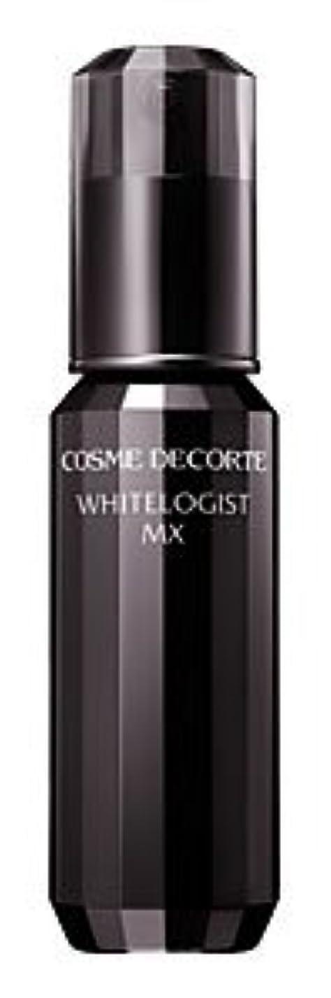 またはパスタ実際のコスメデコルテ ホワイトロジスト MX[医薬部外品]《40ml》