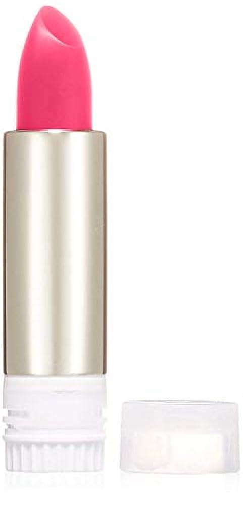 柔らかい窒息させる硬化するインテグレート グレイシィ エレガンスCCルージュ 32 (つけ替え用) 4g×3個