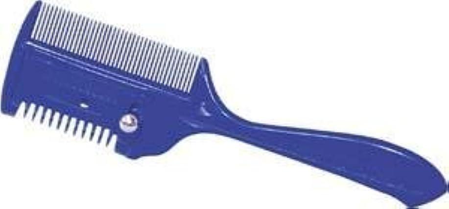 召喚する価値のない喉頭Abetta Thinning Comb [並行輸入品]