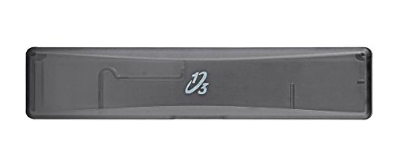 警報蘇生する人工歯ブラシ携帯ケース ワンサード ヘッド交換式歯ブラシ専用 ブラック