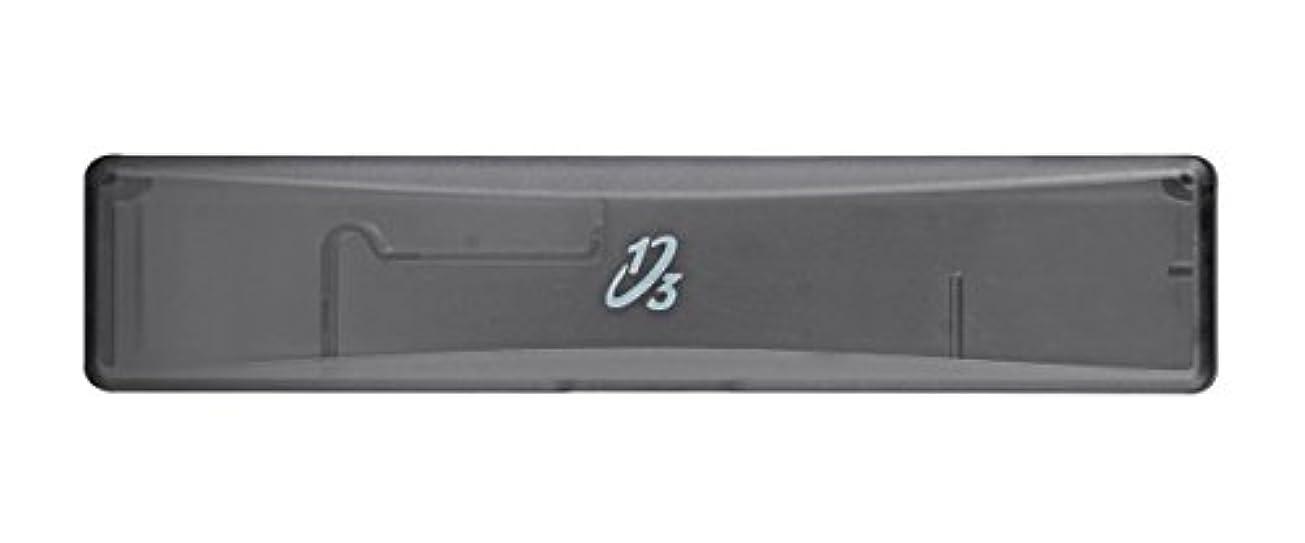 端末閲覧する従来の歯ブラシ携帯ケース ワンサード ヘッド交換式歯ブラシ専用 ブラック