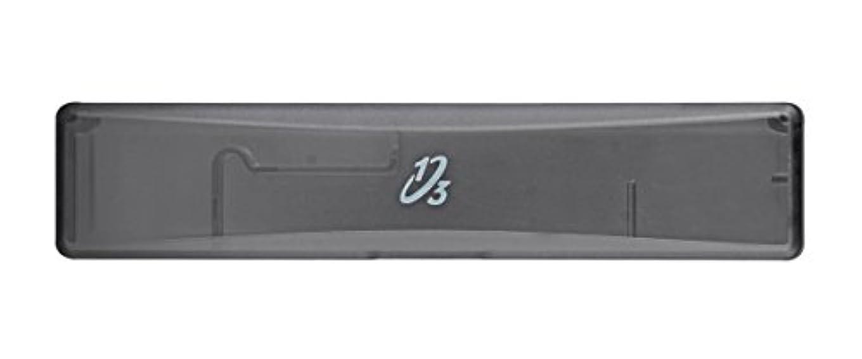 目立つ簡単に考え歯ブラシ携帯ケース ワンサード ヘッド交換式歯ブラシ専用 ブラック