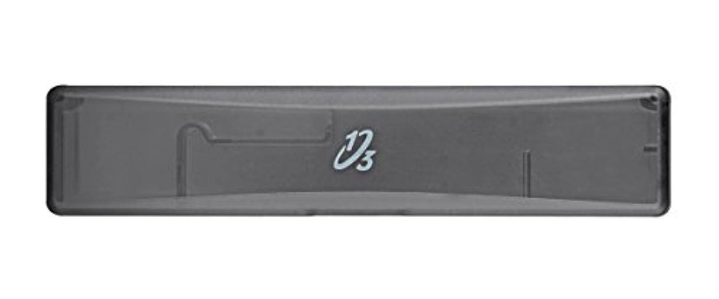 歯ブラシ携帯ケース ワンサード ヘッド交換式歯ブラシ専用 ブラック