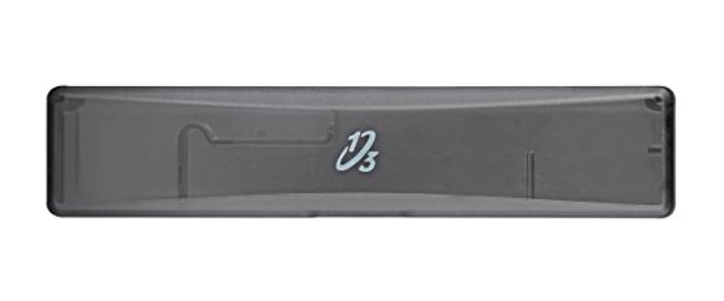市長適応アラバマ歯ブラシ携帯ケース ワンサード ヘッド交換式歯ブラシ専用 ブラック