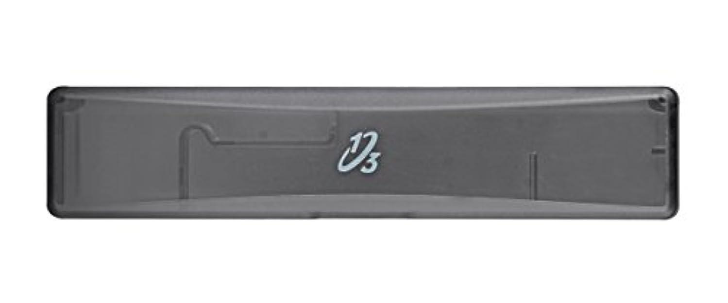 オリエンタル誇張する歯ブラシ携帯ケース ワンサード ヘッド交換式歯ブラシ専用 ブラック